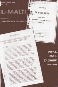 Zieda (1984)