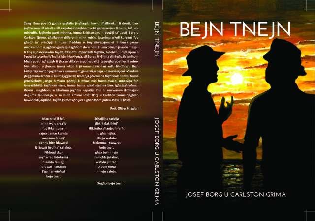Bejn Tnejn Cover Final