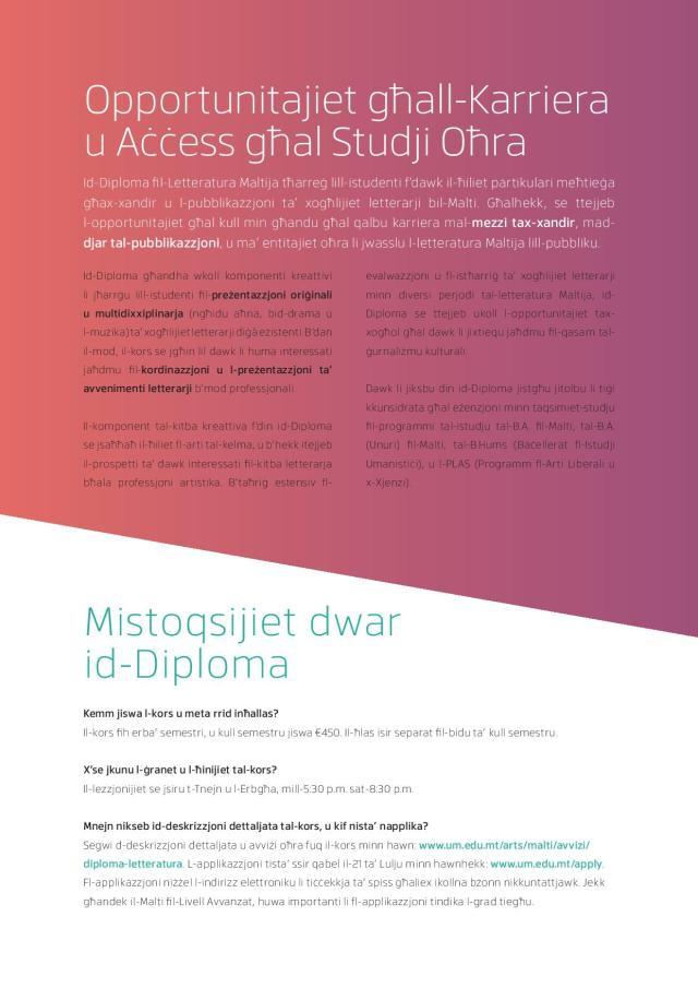 uom-dflm-flyer-final-page-003