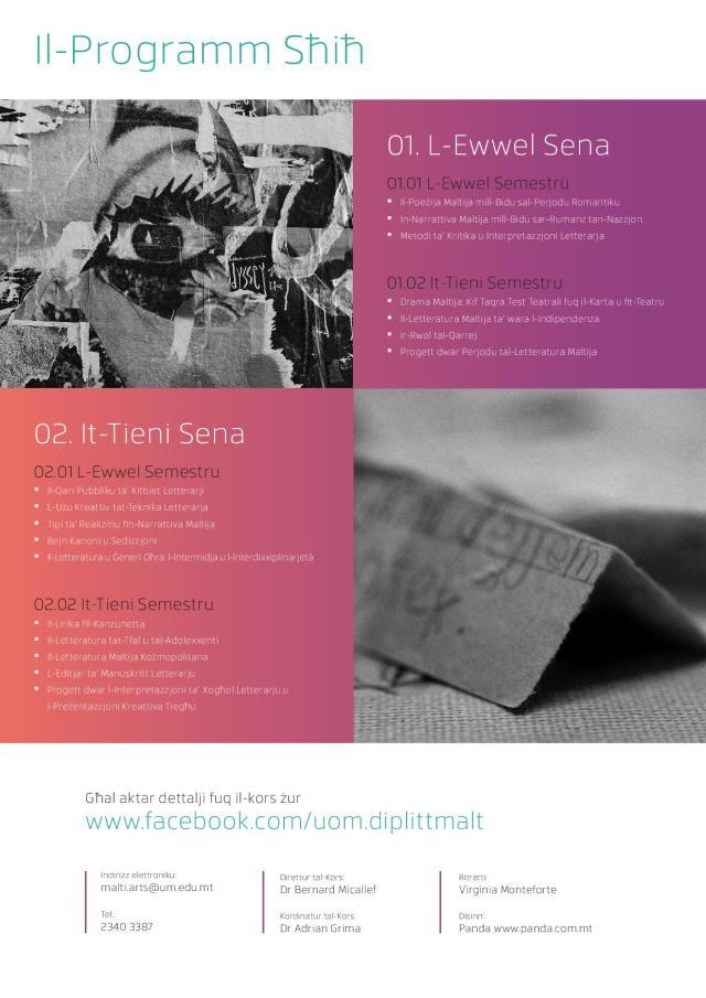 uom-dflm-flyer-final-page-004